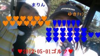 120501_082803_ed_ed.jpg
