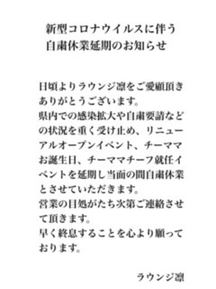 image00_58.jpg